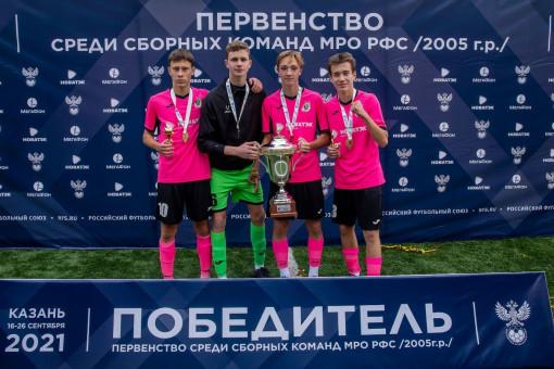 Воспитанники Центра развития футбола стали победителями Первенства России по футболу