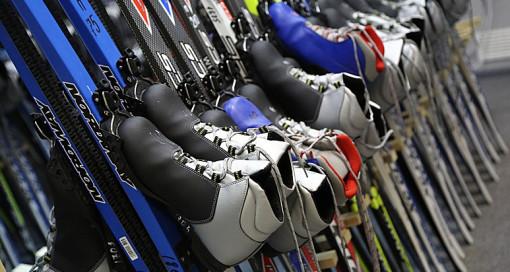 Прокат лыжного инвентаря