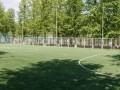 Спортивная площадка №1